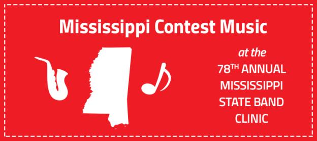 Mississippi Contest Music